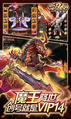 单职业超变传奇网址,中国最大的新开传单职业超变传奇网址 奇SF游戏发布站